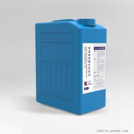 高效脱水防锈油KL-F006-脱水型防锈油-克林沃尔