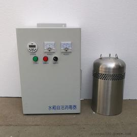 水箱自���⒕�器高�a量臭氧�l生器WTS不�P�水箱消毒器