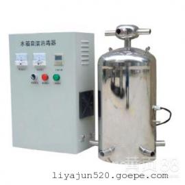 WTS-2A�戎檬剿�箱自��消毒器 水箱�⒕�器 臭氧�l生器生�a