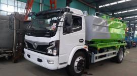 国六大多利卡9立方米清洗洗污车