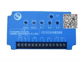 ESC1000A七一一研究所柴油发电机速度控制器711调速板