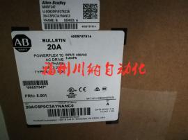 20AC2P1C3AYNNNCO 0.75KW AB变频器现货