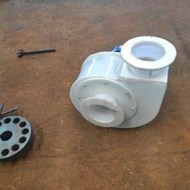4-72-2.8A聚丙烯防腐风机/聚丙烯风机