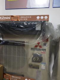 三菱重工家用中央空调一拖三多联机进口压缩机