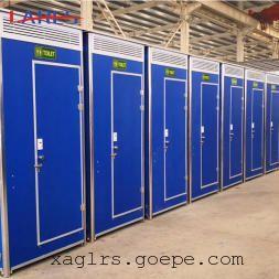 彩钢板移动厕所 工地冲水式移动厕所 格拉瑞斯移动厕所定制