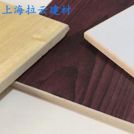 拉云装配式简约室内挂墙板/隧道防火板/工业化安装饰面板
