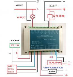 2路模拟量采集模块8路开关量输入输出控制器开关模块FT-RSA0882