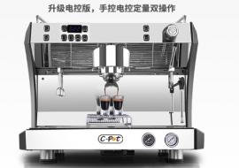 奶茶奇米影视首页XH-WG2全自动咖啡机
