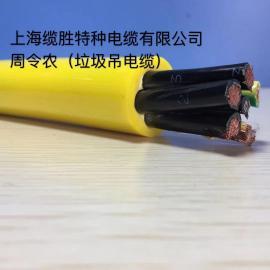 3*16+8*1.5丨抓斗电缆丨特殊订制