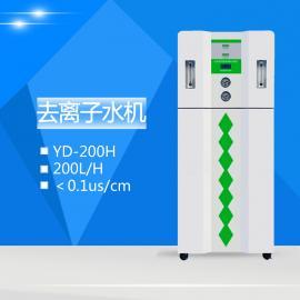 100L实验室超纯水设备 超纯水系统 超纯水机