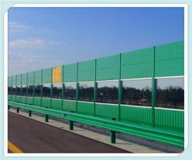 噪声振动治理声屏障 公路交通噪声治理 声屏障型号