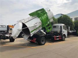 自卸式厨余垃圾清运车 3吨餐厨垃圾运输车无泄漏