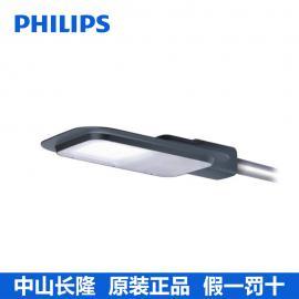 飞利浦LED超强光路灯BRP130/BRP131/BRP132系列节能改造品质保证