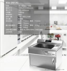(304)不锈钢食品净化机保食安 BSA-S901AS 单槽食品净化机
