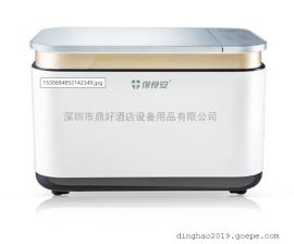 洗菜机、净化机 保食安 BSA-J806 家用多功能食品净化机