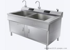 [多功能食品净化机不锈钢]保食安 BSA-S901BD 双槽食品净化机