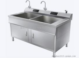 双水槽食品净化机不锈钢保食安 BSA-S903BD 双槽食品净化机