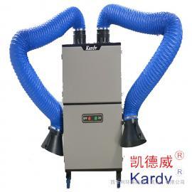 金属焊接焊烟集尘器 凯德威工业吸尘器 SH-152