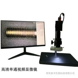 高清视频显微镜SZ7,单筒电视显微镜