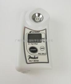 便携式数显折射计PAL-1爱拓ATAGO带NFC功能手持式糖度计浓度计