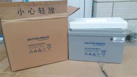 代顿派瑞蓄电池INC12360代理商12V100AH胶体DAYTONPIRATE品牌