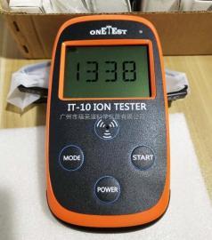 固体负离子检测仪矿石硅胶便捷负离子含量测试仪数显