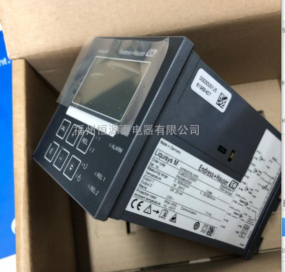 CPM253-PR0005德国E+H分析仪 CPF81-LH11C2电极 PH电极