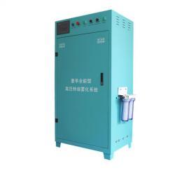 喷雾降尘系统解决工业环保问题