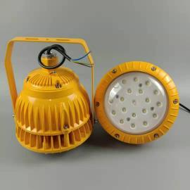 圆形LED防爆泛光灯,HRD96-20x吸顶式LED防爆高效节能