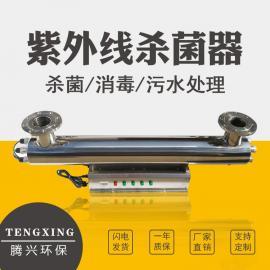 TX-UVC紫外线消毒器管道式 304不锈钢过流式紫外线杀菌器