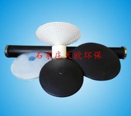 微孔曝气盘规格,微孔曝气盘型号,微孔曝气盘材质