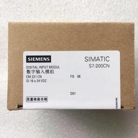 6ES7 221-1BH22-0XA8SIMATIC S7-200 CN,�底州�入端 EM 221