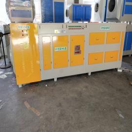 uv光氧净化器 活性炭吸附箱 等离子废气净化器