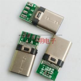 Type-c 带板公头 24铆合插头 2.0板 10K 56K电阻 焊线公头