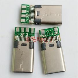 Type-c 带板公头 音频插头 铆合模拟音频头 可搭配母座