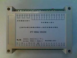 12路开关量采集10路模拟量输入输出采集模3路继电器输出数据采集