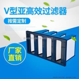 信贝高效过滤器 V型亚高效过滤器 塑框大风量纸芯高效过滤器