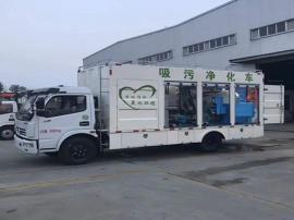 城市小区专用污水净化车