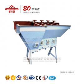 筛板式水力分级机