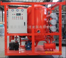 潜能ZYD系列双级真空滤油机 绝缘油滤油机 变压器油滤油机