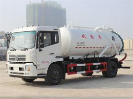 东风12吨清洗吸污车配置参数