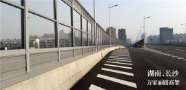 高速路隔音墙-铁路用声屏障多少钱-金属吸声屏体生产厂