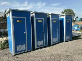 格拉瑞斯移动厕所厂 定制生产景区环保厕所 建筑工地厕所