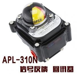 APL-310N、限位?�P、回信器、回�器、信�反�器、位置指示器
