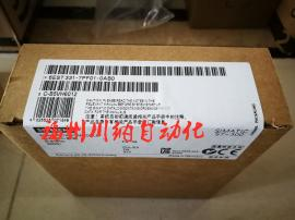 6ES7352-5AH11-0AE0 6ES7331-7PF01-0AB0 西门子输出模块