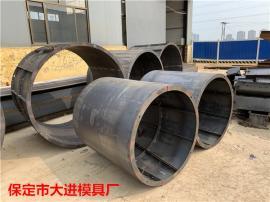 预制混凝土雨污水检查井钢模具,直径1米至1.5米,标准型号