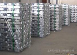 铝锶合金、铝锶中间合金ALSr10