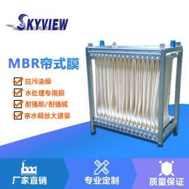 美杰景MBR膜 中空纤维膜 工业过滤膜 膜组件 帘式膜组件
