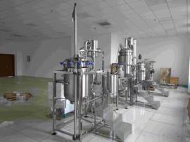 实验型中药制剂生产线 小型药剂生产实训设备