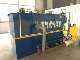 SJC型气浮机处理养殖污水